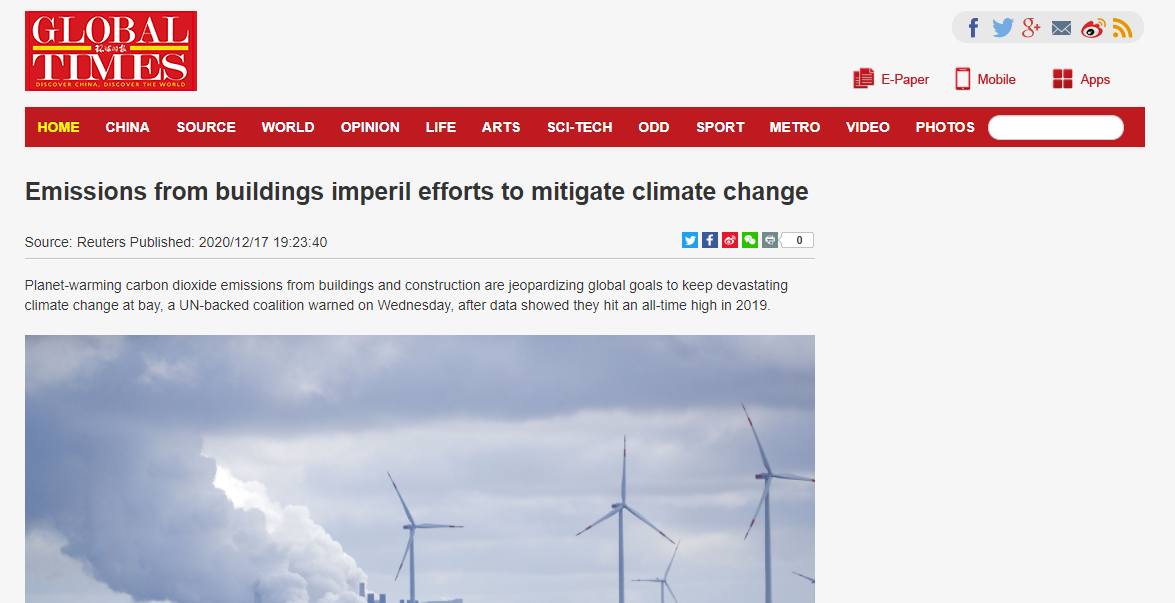 [Global Times] Emissions from buildings imperil efforts to mitigate climate change